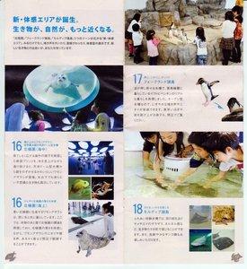 イメージ (4).jpg