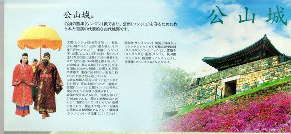 公山城 (2).jpg