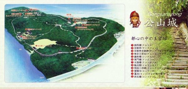 公山城 (4).jpg