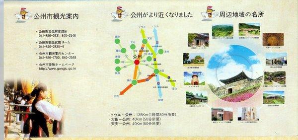 公山城 (6).jpg