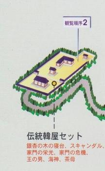 南楊州 (4)-2.jpg