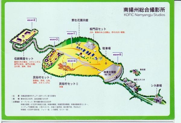 南楊州 (4).jpg