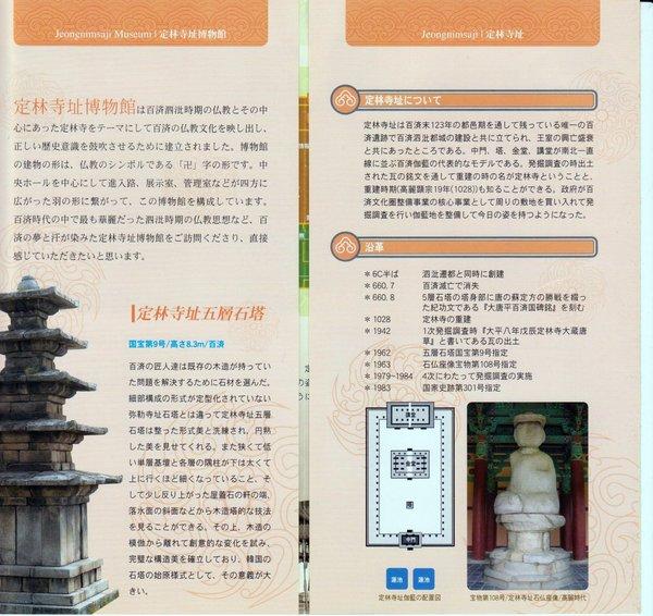 定林寺 (4).jpg