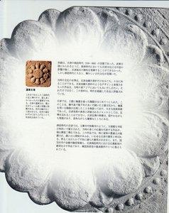 扶余 (1-2).jpg