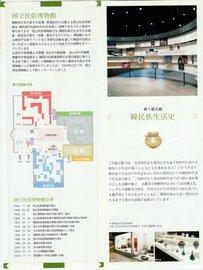 民俗 (2).jpg