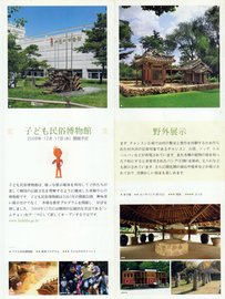 民俗 (4).jpg