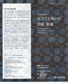 民俗 (6).jpg